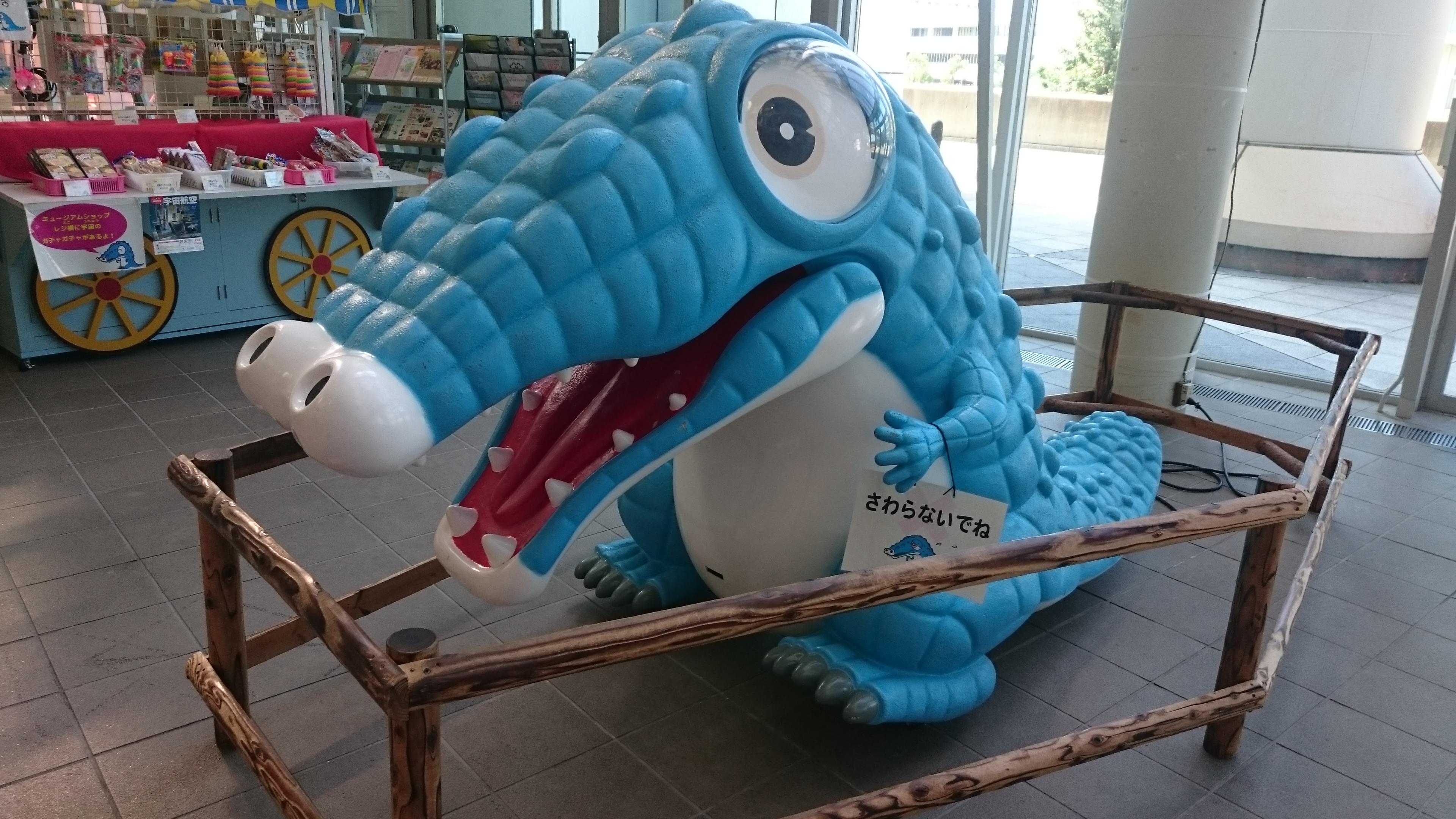 大阪府立大型児童館ビッグバン|大阪府堺市にある子どもが思いっきり遊んで楽しめる屋内施設