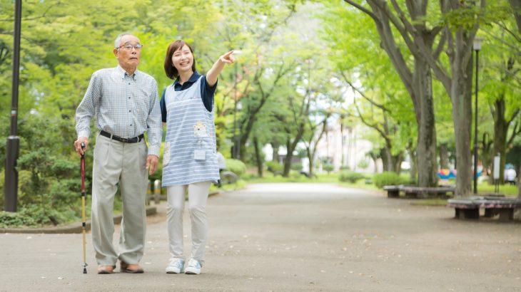人生100年時代に備えるべき2つの保険とは【30代子育てパパが向け】