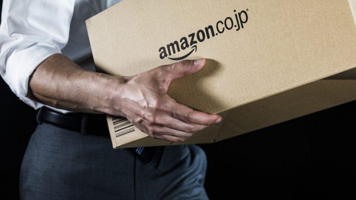 【Amazonプライム会員】まだ入ってないの? パパが使って良かったお得すぎる特典内容を一挙公開