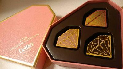 デルレイ|ダイヤモンドのような上品チョコレート 大切な人へのプレゼントにおすすめ!