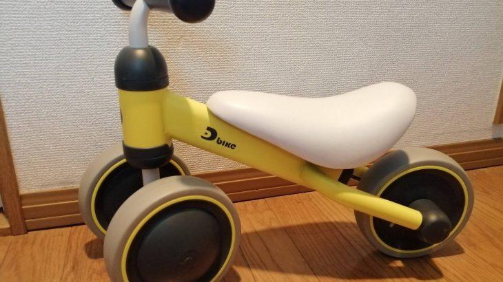 D-bike miniは初めての自転車におすすめ 1歳の娘に購入した感想